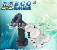 上海生產塑料Y型過濾器廠家