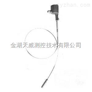 TWSP射頻導納物位開關(鋼索型)