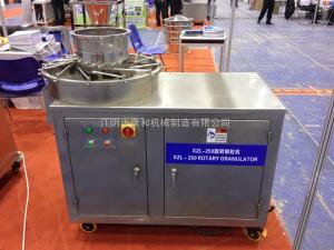 XZL-300江蘇直銷旋轉制粒機 板藍根顆粒制粒機250/300型號