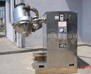 SBH-100三維混合機