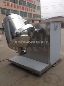 SBH-400L供應SBH-400L三維混合機 食品粉末混合機