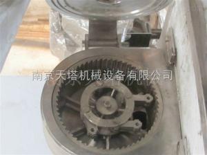 南京天塔機械 供應優質中藥前處理設備 中藥飲片機械粉碎機