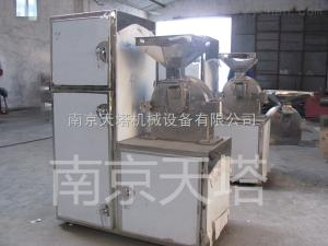 根據用戶需求訂制南京天塔機械 供應優質中藥前處理設備 30B、40B高效粉碎機中藥飲片機械