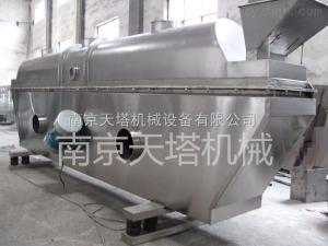 根據用戶需求訂制南京天塔機械 干燥機設備 振動流化床干燥機