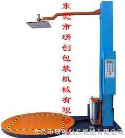YC-2100+自動壓頂預拉伸纏繞打包機 廣東惠州深圳廣州棧板纏繞機