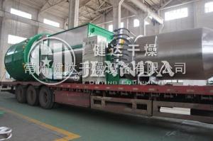 健達品質氫氧化鎳干燥機