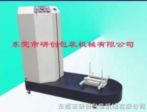 YC-1090廣東研創牌行李裹包機 深圳惠州河源機場專用纏繞機