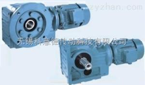 S系列斜齿蜗轮减速电机