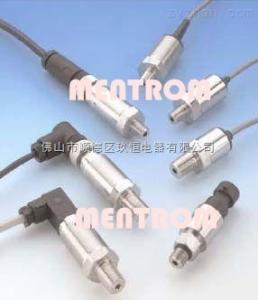 PS-501-A壓力傳感器、壓力變送器