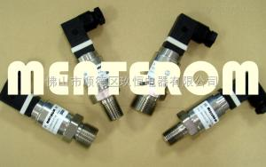 PS-503-A不銹鋼壓力傳感器、不銹鋼壓力變送器