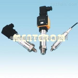 PS-510-V數字壓力傳感器、數顯壓力變送器