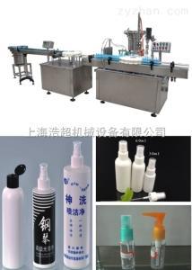 HCPGX-50厂家专业制造全自动喷雾剂灌装生产线