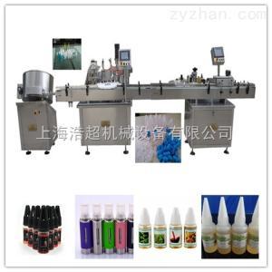 電子煙油灌裝生產線