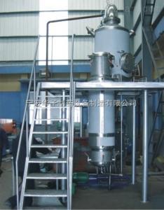 三效升膜式蒸發器