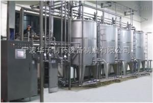 食品行业CIP清洗系统