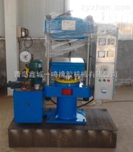 XLB-400*400壓制木材平板硫化機 全自動硫化機