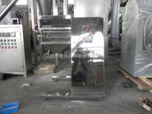 YK-160厂家江阴康和机械现货供应 摇摆颗粒机 小型制粒机