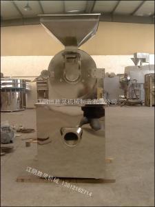 wfj-300涡轮式粉碎机