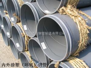 820地埋式兩布三油環氧煤瀝青加強級防腐配件