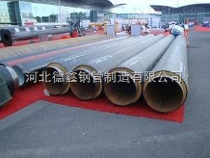 30-20202PE/3PE防腐钢管和单层PE环氧粉末防腐弯头