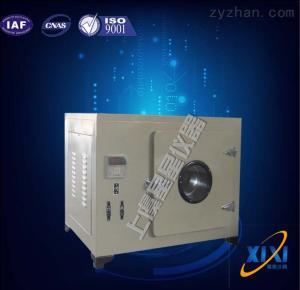 101A-00B不銹鋼內膽數顯鼓風小型烘箱