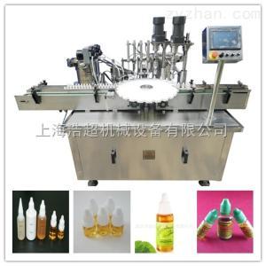 HCGX-60HCGX-60上海厂家直销电子烟油灌装旋盖机