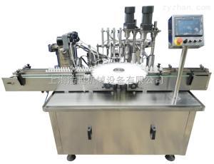 HCGX-6030-50瓶/分鐘電子煙油灌裝機