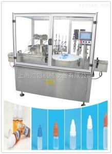 HCGX-60上海浩超電子煙油灌裝加塞上蓋旋蓋機