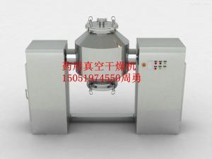 SZG-1000易氧化物料干燥機
