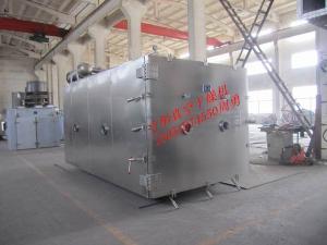 FZG-15漿糊狀物料干燥機