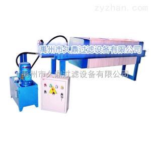 XMY100/1000-30U污水專用壓濾機型號
