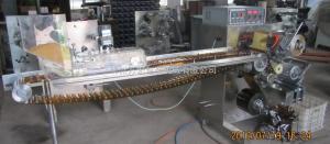 DPT-130型全自動鋁塑泡罩膠囊灌裝機生產商