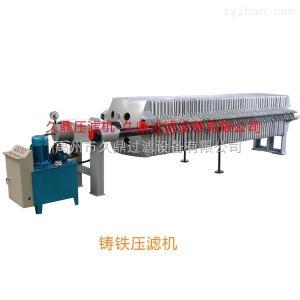 潤滑油過濾機參數-柴油壓濾機型號-工業用油壓濾機品牌