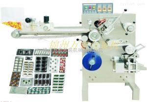 DPT190型供应铝塑板纸塑泡罩包装机