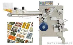 DPT190型自动快速铝塑泡罩包装机械