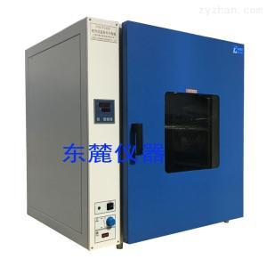 DHG-9245A实验设备台式数显鼓风干燥箱