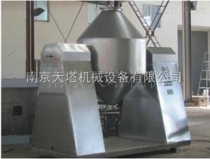 SZ系列南京天塔机械 供应优质 混合搅拌设备 双锥混合机