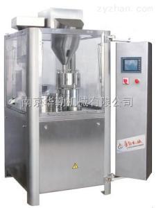 ZJP-3500/2000A/C全自动胶囊充填机
