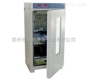 智能型生化培養箱(液晶儀表)