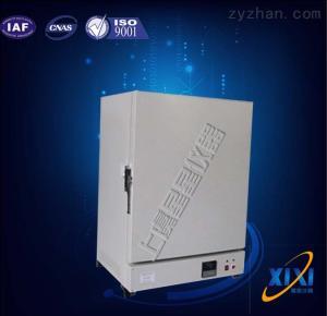 HS704-3工业电焊条烘箱低价促销