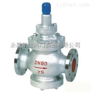 Y43H活塞式蒸汽減壓閥