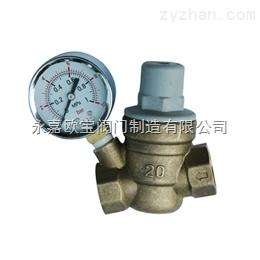 SZ11X精巧式全銅減壓閥