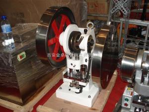 TDP-1.5、5、6單沖壓片機