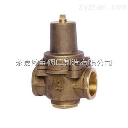 YZ11X/AD支管式減壓閥