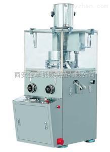 ZPW-9旋轉式壓片機