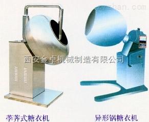 BY-200、300、400荸薺式糖衣機