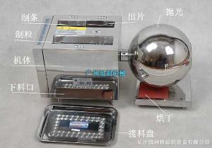 湖南长沙小型中药制丸机