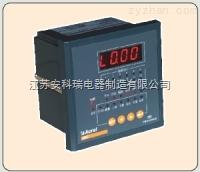 ARC系列低壓無功補償控制器的選型無錫地區