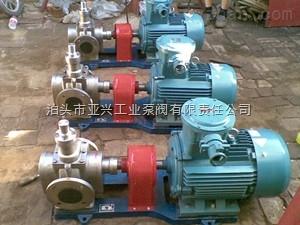 YCB圓弧齒輪泵泊頭亞興YCB圓弧齒輪泵