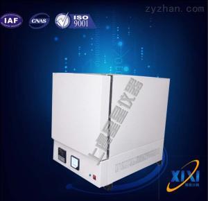 SSXF-10-1210千瓦一體化可編程工業電爐產品優質 低價促銷